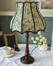 アンティーク風のおしゃれなテーブルランプ、ウィリアムモリス柄のシェード(ウィローボウ)(E26球・ナツメ球付き)