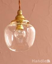 リンゴの形をしたガラスのペンダントライト(コード・丸球・ギャラリーA付き・クリア)