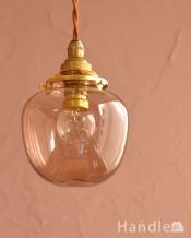 リンゴの形をしたガラスのペンダントライト(コード・丸球・ギャラリーA付き・ブラウン)