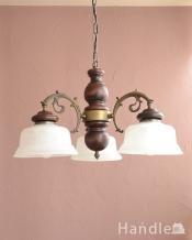 アンティーク調の木製シャンデリア(3灯・電球セット)