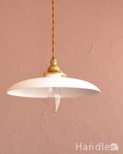 柔らかな曲線を描くアイアンシェード、北欧スタイルのペンダントライト・ホワイト色(コード・シャンデリア電球・ギャラリーA付き)