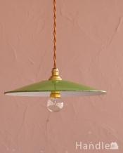 フランスのホウロウランプ、アンティークの照明(コード・シャンデリア球・ギャラリーなし)