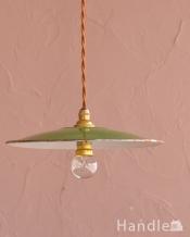 フランスのアンティーク照明、ホウロウのランプシェード(コード・シャンデリア球・ギャラリーなし)