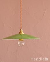 フランスのホウロウ照明、アンティークのランプシェード(コード・シャンデリア球・ギャラリーなし)