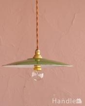 フランスのアンティーク照明、ホウロウシェードのペンダントランプ(コード・シャンデリア球・ギャラリーなし)