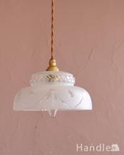 フランスで見つけたアンティークのペンダントライト(コード・シャンデリア電球・ギャラリーなし)
