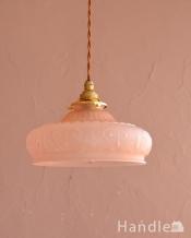 フランスのアンティーク照明、アールヌーボーデザインガラスのランプシェード(コード・シャンデリア電球・ギャラリーA付き)