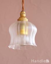 フランスで見つけた小さなランプシェード(コード・シャンデリア電球・ギャラリーなし)
