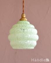 アンティークのペンダントライト、淡いグリーン色の照明(コード・シャンデリア電球・ギャラリーなし)