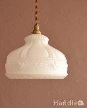 イギリスのアンティーク照明、温かい明かりのペンダントライト(コード・シャンデリア電球・ギャラリーなし)