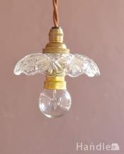 おしゃれなペンダントライト、小さなガラスシェード付き照明(コード・丸球付き・ギャラリーなし)