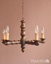 アンティークの木製シャンデリア、フランスの照明(5灯)(E17シャンデリア球付)