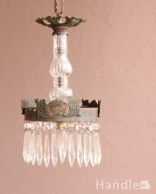 フランスのアンティーク照明、どこにでも取り付けられるプチシャンデリア(1灯)(E17シャンデリア球付)