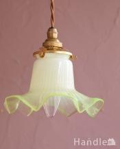 ヴァセリンガラスの照明、アンティークのペンダントライト(コード・シャンデリア電球・ギャラリーA付き)