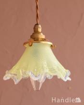 ヴァセリンガラスのペンダントランプ、アンティークの照明(コード・シャンデリア電球・ギャラリーA付き)