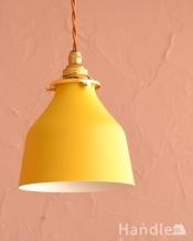 マスタード色がアクセントカラーになるベルの形のアイアンシェード(コード・シャンデリア電球・ギャラリーA付き)