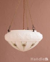アンティークの照明、お花の模様が可愛いイギリスのハンギングボウル(E26球付き)