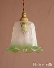 イギリスのアンティーク照明、お花の模様が浮かび上がるグリーン色のペンダントライト(コード・シャンデリア電球・ギャラリーなし)