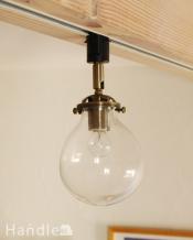 クリアのガラスボール(ダクトレール専用スポットライト)(電球なし)