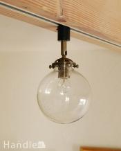 ガラスボールスポットライト(まん丸/バブル入り)(ダクトレール専用)(電球なし)