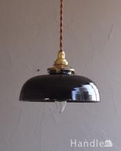 陶器製シェードのペンダントランプ(ブラック)(コード・シャンデリア球・ギャラリーA付き)