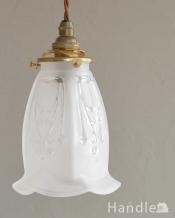 描かれた模様が美しいガラスシェード(コード・シャンデリア電球・ギャラリーA付き)