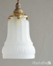 乳白ガラスが上品なガラスシェード(コード・シャンデリア電球・ギャラリーA付き)