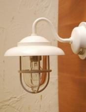真鍮製ウォールブラケット(外灯・ホワイト)(電球セット)