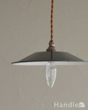 北欧テイストのアンティーク照明、ホウロウ製のペンダントライト(コード・シャンデリア電球付き・ギヤラリーなし)