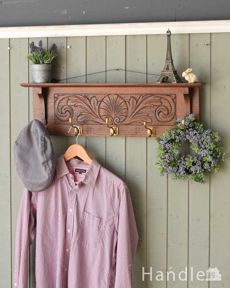 アンティークの壁付け家具、お花の彫刻が華やかなフランスのおしゃれなウォール