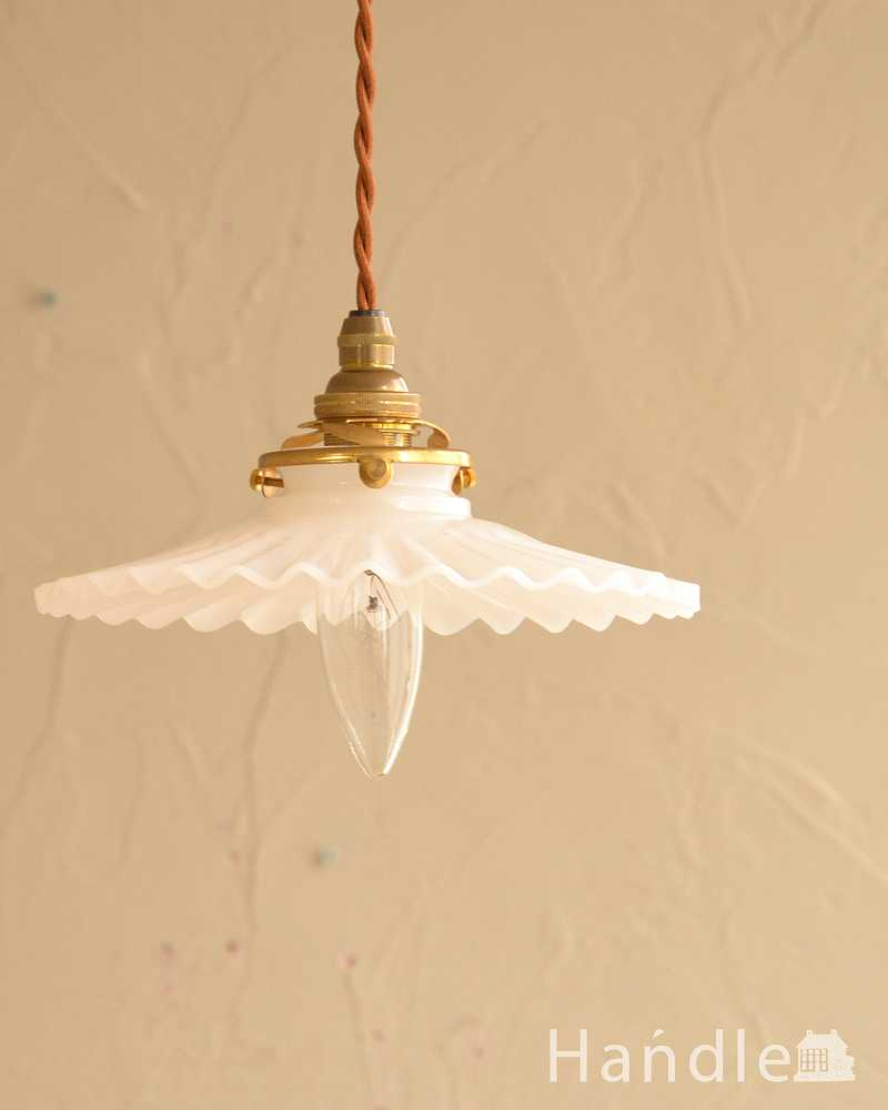 ミルクガラスのシェードペンダントライト(コード・シャンデリア電球・ギャラリーA付き) (pl-191)