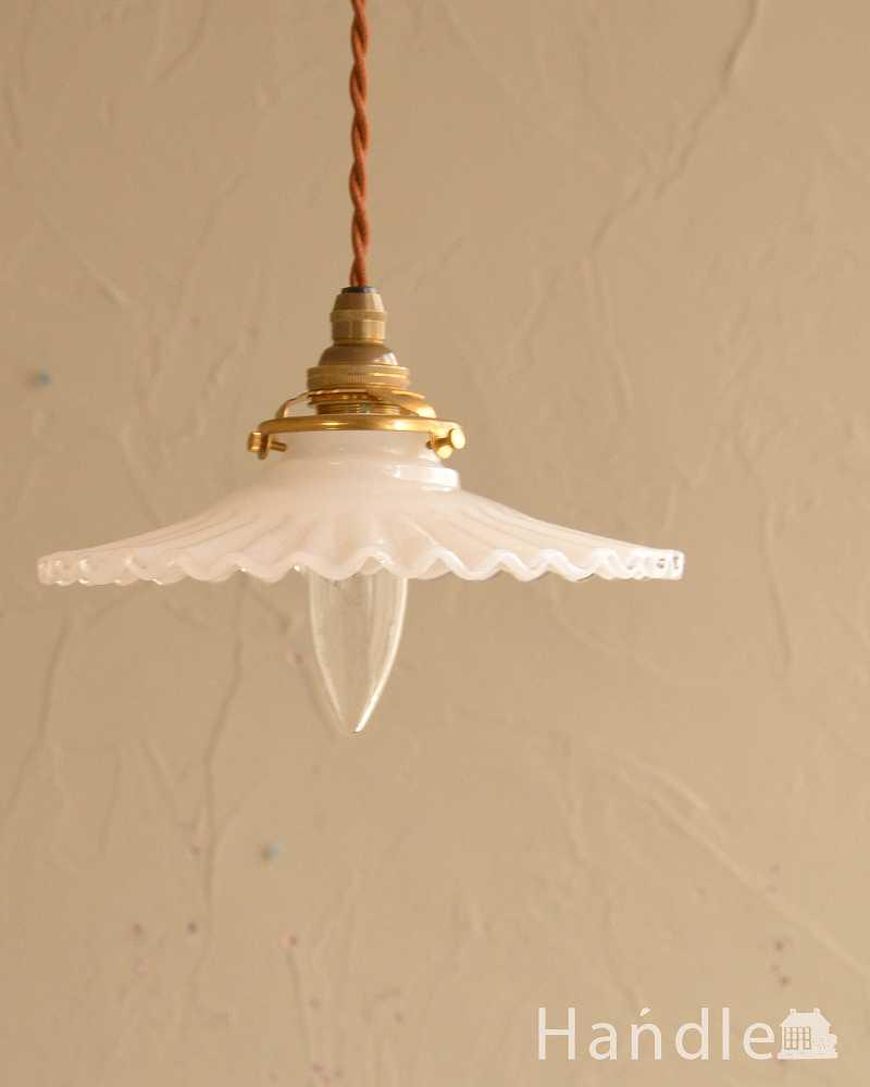 ミルク×クリアガラス、細かいウェーブのシェードペンダントライト(コード・シャンデリア電球・ギャラリーA付き) (pl-193)