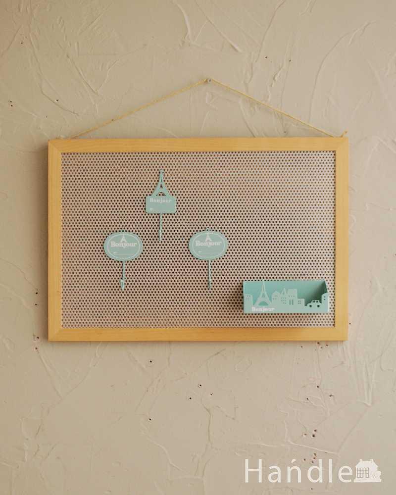 押しピンもマグネットもOK、便利なパンチングマグネットボード(n18-298