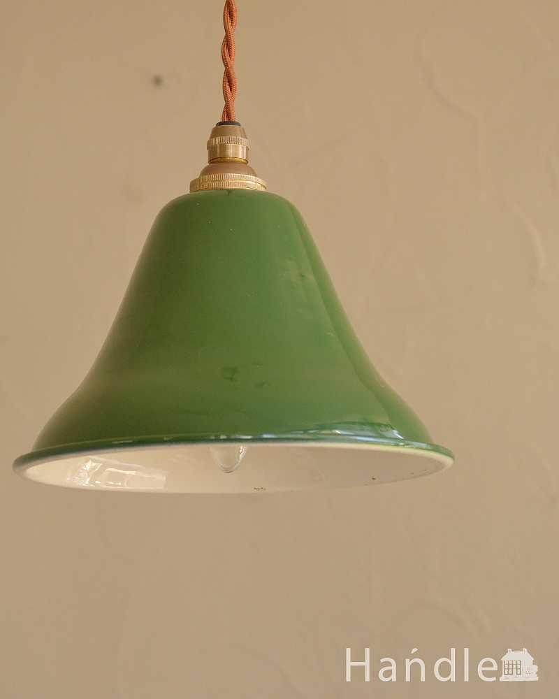 ベル型が可愛いグリーン色のホウロウペンダントライト(コード・シャンデリア球・ギャラリーなし) (pl-207)