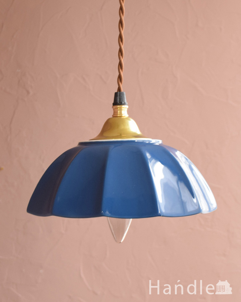 ぬくもりが感じられる陶器のペンダントライト(アンブレラ・ブルー)(ギャラリー付きコード・シャンデリア電球) (pl-266)