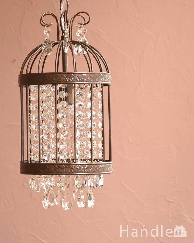 ゲージの中で輝くガラスのビーズが美しいアンティーク風のシャンデリア(1灯)(E17電球付)  (cr-528)