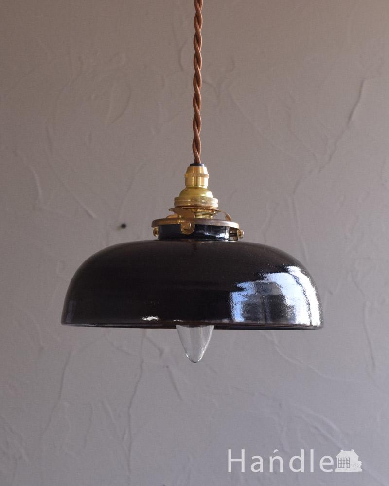 陶器製シェードのペンダントランプ(ブラック)(コード・シャンデリア球・ギャラリーA付き) (pl-173)