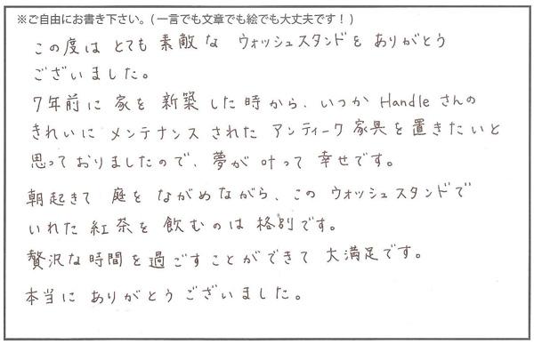 ③2015-06-07.jpg