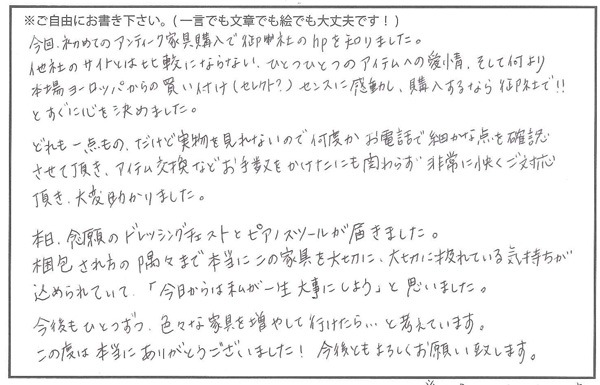 ⑥2015-05-19.jpg