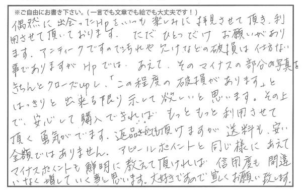 ⑪2015-05-20.jpg