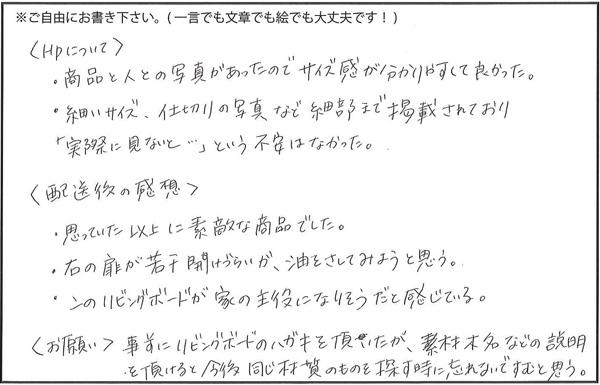 ⑮2015-06-22.jpg