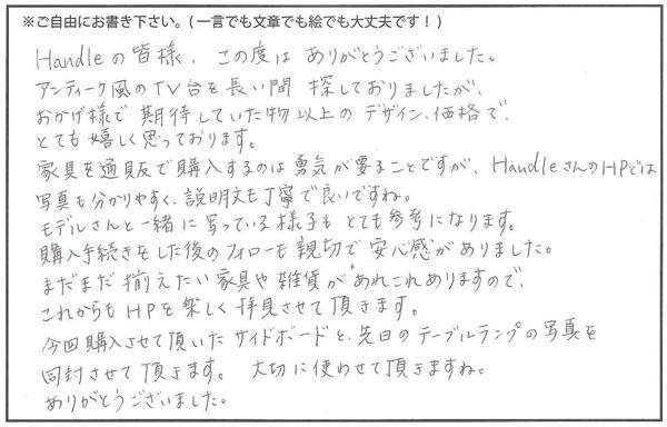 ⑤2015-06-15.jpg