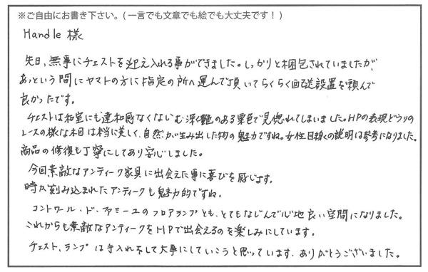 ⑪2015-05-17.jpg
