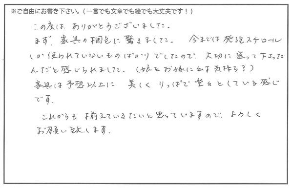 ⑪2015-05-23.jpg