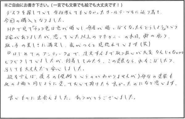 ⑫2015-06-19.jpg