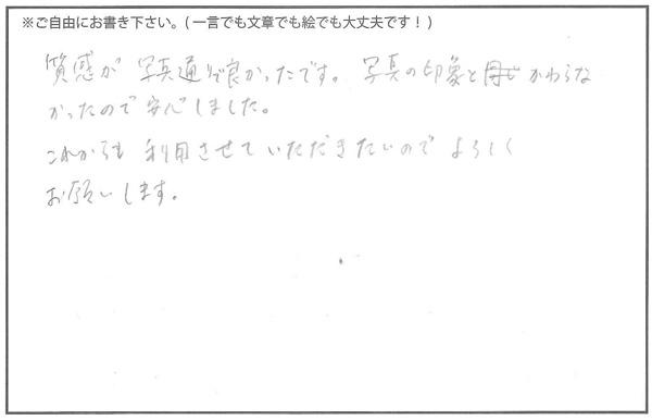 ⑬2015-06-24.jpg