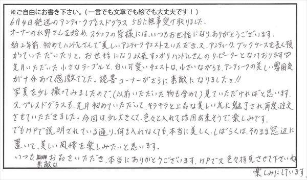 140704_1-1.jpg