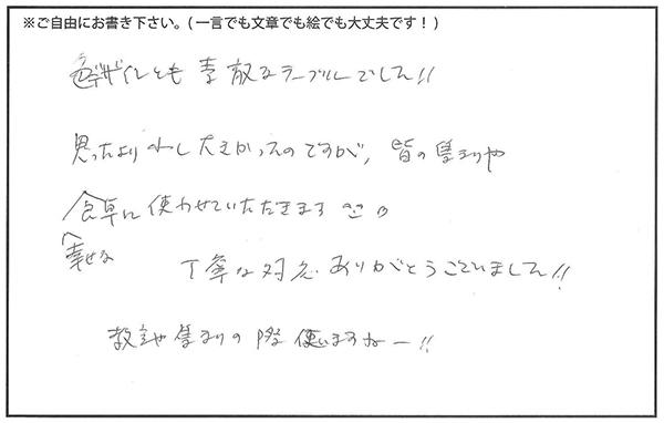 140831_11-1.jpg