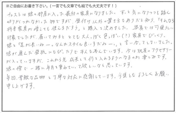 150203_03-5.jpg