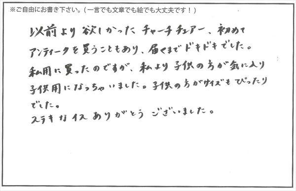 150203_04-2.jpg